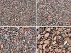 Скачать бесплатно фотографию Строительные материалы Шлак (разных фракций - от 1200 руб\тонна,), 50056842 в Валуйках