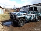 УАЗ 469 2.5МТ, 1973, 100000км
