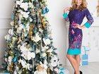 Просмотреть изображение Женская одежда Продажа (оптом) женской одежды от производителя Open-style 32298955 в Великом Новгороде