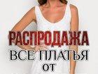 Просмотреть фотографию  одежда и аксессуары✿MATRYOSHKA✿ 32903059 в Великом Новгороде