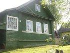 Фото в   1-этажный дом 40 м² (бревно) на в Великом Новгороде 850000