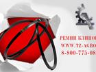 Фото в   Дилер Польского завода предлагает огромный в Великом Новгороде 137