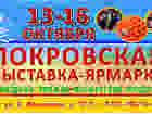 Фото в   Праздник для жителей и гостей Великого Новгорода в Великом Новгороде 1