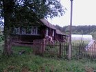 Скачать фотографию Продажа домов Продам дом 37825438 в Великом Новгороде