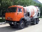 Новое фотографию Строительные материалы Бетон, бетонный раствор с доставкой 38693555 в Великом Новгороде