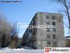 Продам Великий Новгород фото смотреть