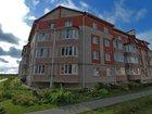 Квартиры в Великом Новгороде