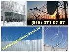 Просмотреть фото Разное Монтаж инженерных заграждений из колючей проволоки Егоза 67383650 в Ногинске
