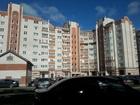 Скачать бесплатно изображение  Продам гараж в Трубичинском гаражном комплексе 68325218 в Великом Новгороде