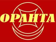 Недвижимость в Великом Новгороде - сфера нашей компетенции Агентство недвижимост
