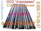 Увидеть фото  Шпоночная сталь 32396710 в Видном