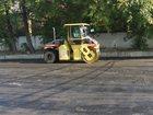Свежее фотографию  Ремонт дорог, асфальтовая крошка, ямочный ремонт, асфальтирование 32436056 в Видном
