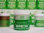 Фото в   Фитокрем «Акрустал» - это натуральный крем в Вязьме 550