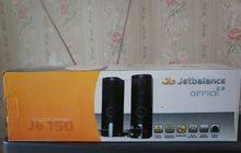 акустическая система модель JB150