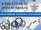 Фотография в   Производственная компания Сталлерпром предлагает в Владикавказе 21