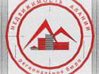 Изображение в   Предоставление комплексных услуг.   Региональное в Владикавказе 0