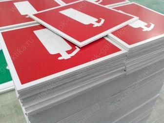 Смотреть foto  Знаки безопасности от производителя, ГОСТ, 34784782 в Владикавказе