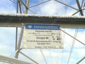 Новое фотографию  Знаки безопасности от производителя, ГОСТ, 34784782 в Владикавказе