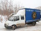 Скачать изображение Транспорт, грузоперевозки Грузовое такси во Владимире 32530356 в Владимире