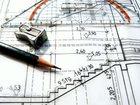 Скачать бесплатно изображение Разное ТОП-компания в сфере проектирования 32554497 в Владимире