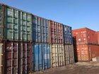 Скачать бесплатно фото  20 футовый морской контейнер 32625194 в Владимире