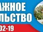 Свежее изображение Ремонт, отделка Строительство домов, коттеджей 33358918 в Владимире