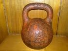 Увидеть фото Спортивный инвентарь Гиря 32 кг 35417745 в Владимире