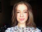 Скачать бесплатно изображение Репетиторы Репетитор истории и обществознания 38612485 в Владимире