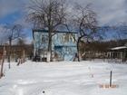 Свежее фотографию Сады Продаю дачу, срочно 38644331 в Владимире