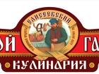 Уникальное фотографию Поиск партнеров по бизнесу В реальный перспективный бизнес приглашаю партнера 39718929 в Владимире