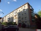 Просмотреть фотографию Аренда жилья Сдаю квартиру на длительный срок, Собственник 68557138 в Владимире