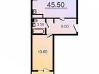 Продаётся 1 комнатная квартира современной планировки в ЖК