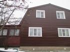 Уникальное foto Дома 2х эт, дача 95кв м в отличн, сост, в Юрьевце , + 8 соток 81370346 в Владимире