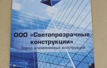 Окна ПВХ Балконы, Фирма СПК Звоните