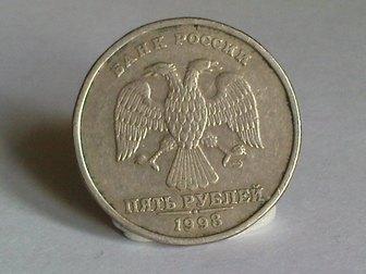 Новое фото  Монеты номиналом 5 рублей 1998г С-Пб, 2 шт, 39115409 в Владимире