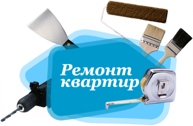 http://s12.buyreklama.ru/vladivostok/photos/34318061/5541a6391f39f12f55a1fafae5f0eeda.png