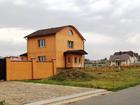 Фотография в Недвижимость Продажа домов Продам 2-этажный коттедж 145 м2 (кирпич), в Белгороде 5000000