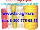 Увидеть изображение  Гофрорукав вентиляционный 32648494 в Владивостоке