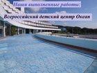 Уникальное фото  Устройство, монтаж, и ремонт Бетонных полов с гарантией до 10 лет, 33414525 в Владивостоке