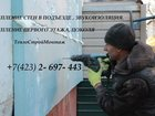 Фотография в Строительство и ремонт Другие строительные услуги ООО ТеплоСтройМонтаж - компания ответственных в Владивостоке 800