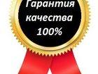 Скачать бесплатно изображение Курсы, тренинги, семинары Быстрая помощь студентам ОЮИ и ДВГГТК, Лучше всех! 34075508 в Владивостоке