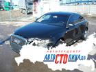 Изображение в   Компания «АвтоСТОлица ДВ» - автотехцентр, в Владивостоке 2000