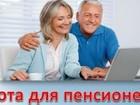 Изображение в   Работа диспетчерского характера - прием телефонных в Владивостоке 20000