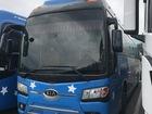 Смотреть фотографию Разное Туристический автобус Кia Grandbird Silkroad, 2011г, оригинал 39314719 в Владивостоке