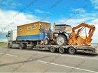 Скачать бесплатно фотографию Транспортные грузоперевозки Услуги по перевозке тракторов 53684402 в Владивостоке