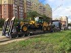 Смотреть фотографию Транспортные грузоперевозки Услуги по аренде трала (спецтехника) 53686018 в Владивостоке