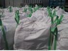 Скачать бесплатно foto  Биг-Бэг (мягкий контейнер), или МКР, 4х стропный, 1 тонный, Б/у, 69408266 в Владивостоке
