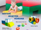 Скачать бесплатно foto  Мягкие детские модули (Хабаровск, Хабаровский край) 74682999 в Хабаровске