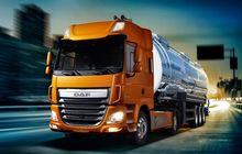 Курс: перевозка опасных грузов (Допог)