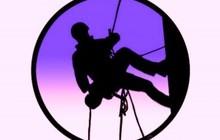 Обучение по теме «Правила по охране труда при работе на высоте»